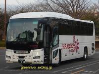 HARUKA足立230う288 - 注文の多い、撮影者のBLOG