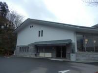 初春の箱根旅4成川美術館 - ふつうの生活 ふつうのパラダイス♪
