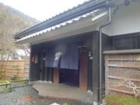 初春の箱根旅5天山湯治郷 - ふつうの生活 ふつうのパラダイス♪