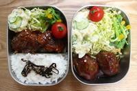 ハンバーグ弁当と浅草『鳥越寿司』 - オヤコベントウ