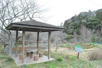 ポカポカ小春日和♪ - 千葉県いすみ環境と文化のさとセンター