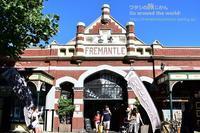 週末限定!フリーマントルマーケットでオーストラリアのお土産探し - ワタシの旅じかん Go around the world!