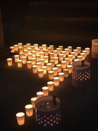 お客様と共に祈りを捧げる幸せ - パームツリー越しにgood morning        アロマであなたの今に寄り添うブログ