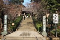 鎌倉散歩 その2《円覚寺》 - Granpa ToshiのEOS的写真生活