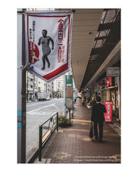 Marathon - ♉ mototaurus photography