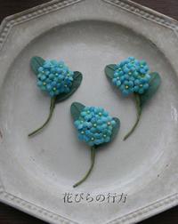 勿忘草(ワスレナグサ)の小さなブローチ - 布の花~花びらの行方 Ⅱ