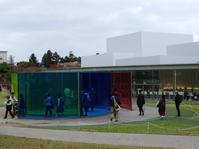 金沢そぞろ歩き:金沢21世紀美術館 - 日本庭園的生活