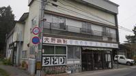 映劇の店 - 路地裏統合サイト【町角風景】