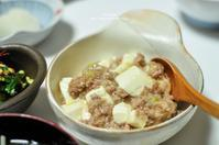 白色麻婆豆腐 - Awesome!
