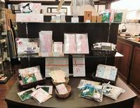 季節限定茶『さくら』 - 茶論 Salon du JAPON MAEDA