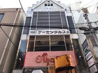 esportsさん - 熊本の看板屋さん伊藤店舗企画のブログ☆ぶんぶん日記