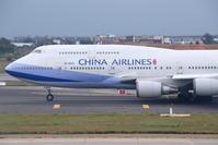 台湾旅行で撮影した飛行機たち その6 CAL B747-400 - 南の島の飛行機日記