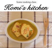 4月のお料理教室のお知らせ -  川崎市のお料理教室 *おいしい table*        家庭で簡単おもてなし♪