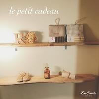 流木の棚☆アトリエ - Le petit cadeau