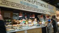 市場のパン屋 - バリスタは只今シエスタ