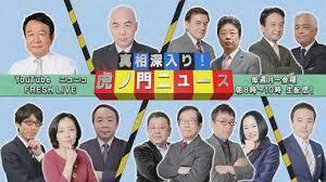 ウンチク野郎居島一平と仲間たち 刑事コロンボ八甲田山あさま山荘バカミステリ - 昔の映画を見ています