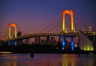街角スナップ・ 東京お台場海浜公園 レインボーブリッジ - 天野主税写遊館
