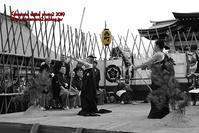 鞆の浦 西町「お弓神事」2019 - 5 - 気ままな Digital PhotoⅡ
