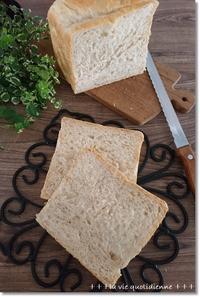 ライフレーク角食と気になるコストコのオリーブオイル入りスプレッド - 素敵な日々ログ+ la vie quotidienne +