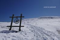 白銀の車山へ~スノーシューで遊ぶ♪ - azumiの夢まど