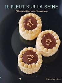 イルプルー卒研Vレッスン5: Charlotte Williamine(シャルロット・ウィリアミンヌ) - Cucina ACCA
