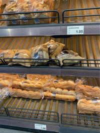 パンとチーズ/オランダ - Nederlanden地位向上委員会