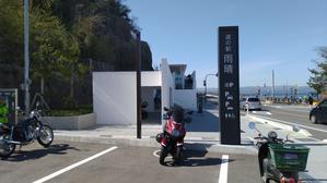 雨晴・倶利伽羅・福光、これで富山県内の道の駅を全制覇! - トリシティ125っていうバイク(?)で徒然と