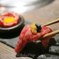 黒毛和牛のユッケや肉寿司などの生肉メニューが充実:『焼肉2+9(にたすきゅう)』大門、浜松町 - IkukoDays
