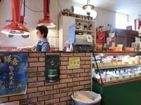 神奈川の食べ物【マロん さん】 - あしずり城 本丸