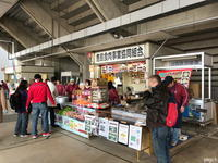 鹿島食肉事業協同組合 - Photolog