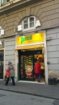 "Danielli""ダニエッリ"" - バリスタは只今シエスタ"