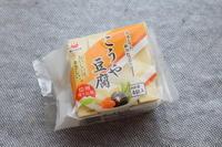 小皿つまみ*本気の高野豆腐 - 小皿ひとさら