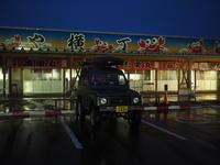 2019.03.04 道の駅マリンドリーム能生で車中泊 ジムニー日本一周64日目 - ジムニーとピカソ(カプチーノ、A4とスカルペル)で旅に出よう