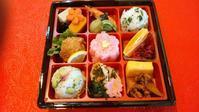 祝ご卒業!のお祝い弁当 - 日本料理しみずや 気ままな女将通信