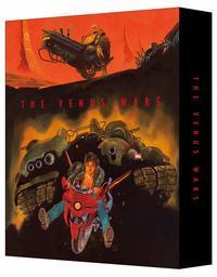 「ヴイナス戦記」の国内盤Blu-rayが7/26に発売される+ぜひ4DX上映会をやって欲しい。 - Suzuki-Riの道楽