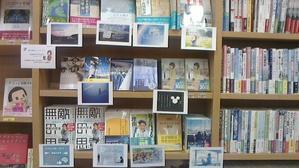 神戸新聞ブッククラブ×流通科学大学「文章表現Ⅱ」コラボフェア、今年度も開催されました -