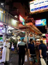 エジプト料理「NEFERTITI」@ナナ - Bangkok AGoGo