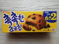 【オリオン社】ソフトチョコチップクッキー - 池袋うまうま日記。