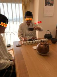 中国茶体験教室 - CAP倶楽部活動報告