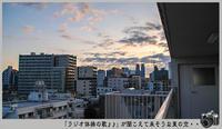 「空と雲と太陽と」ラジオ体操の歌が・・ - デジカメ散歩写真