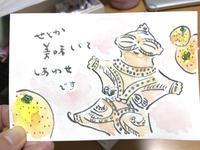 カタツムリ通信絵手紙 - アメリカ輸入のシール♪住所/名前/お好きな文字を印刷してお届け♪アドレスラベルです。