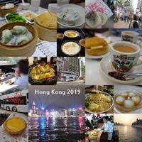 香港2019~フライトは香港エクスプレス&kkdayでお得にMTR一日乗車券を♪ - LIFE IS DELICIOUS!
