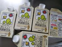 豆乳500㏄パック - ちゃたろうとゆきまま日記