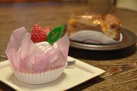 バレンタインはユーハイムのケーキで♪ - a&kashの時間。