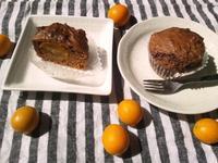 金柑丸ごと1個入りの、チョコカップケーキ - Minha Praia