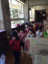 避難訓練をしました! - みかづき第二幼稚園(高知市)のブログ