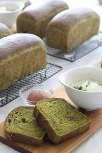 目指したのは抹茶ではなくお抹茶です(笑) - launa パンとお菓子と日々のこと