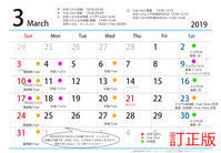 レッスン予定3月4月 - タップダンサー吉田つぶらblog「夢舞(move)」@札幌