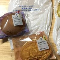 『コンビニのお菓子だって食べるのよ〜ん』 - NabeQuest(nabe探求)
