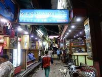 ベナレスの有名店にして名店、Keshariレストランのスペシャルターリー - kimcafeのB級グルメ旅